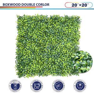 Boxwood Double Ivy Panel