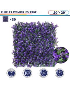 "Windscreen4less Artificial Faux Ivy Leaf Decorative Fence Screen 20"" x 20"" Purple Lavender 30pcs"
